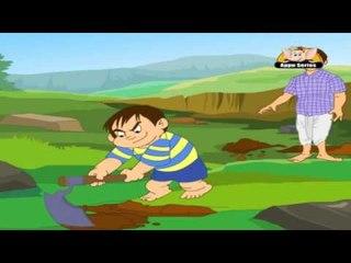 Jataka Tales in Telugu  - The Clever Son