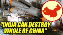 India-China standoff : India making missile that can destroy entire China | Oneindia News