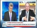 ΞΕΦΤΙΛΙΣΕ τους Τούρκους ο Νίκος Κοτζιάς