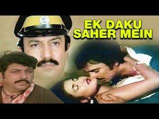 Ek Daku Saher Mein