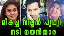 Tamil Film Awards; Malayalam Actresses Bags Most Of Them | Filmibeat Malayalam