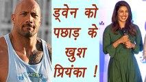 Priyanka Chopra REACTS on REPLACING Dwayne Johnson on Top Actors Charts | FilmiBeat