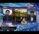 Issues- Zohaib Kaka-14th July 2017 04pm