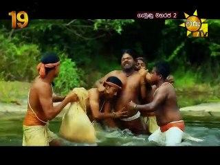 Gemunu Maharaja 2 - 14/07/2017 - 45