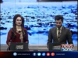 the monsoon rains are likely to continue till Saturday. It said expected heavy falls in Sindh & Balochistan