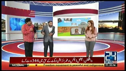 Kyun Kay Jamhooriat Hai - 14th July 2017
