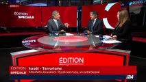 Edition spéciale: hommage à Nice, attentat de Jérusalem (3ème partie)