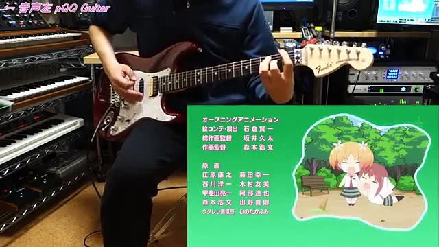 SAKURA TRICK ☆ ENDING ★ GUITAR COVER