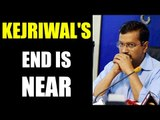 Delhi MCD polls : Arvind Kejriwal is nearing towards his political end | Oneindia News