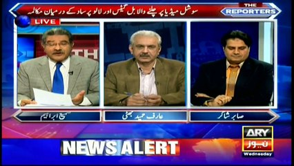 The Reporters 26th April 2017