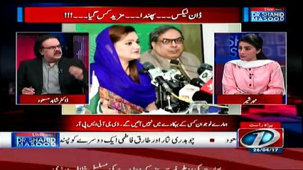 Live With Dr. Shahid Masood - 26th April 2017