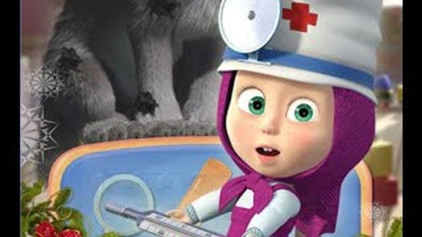 ماشا والدب -- ماشا الطبيبة