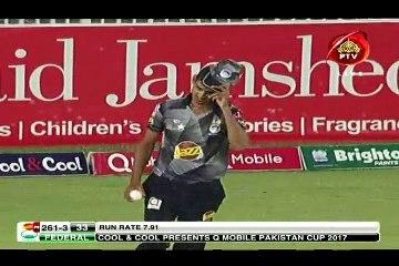 Unbelievable catch by Balochistan Fielder in Pakistan Cup