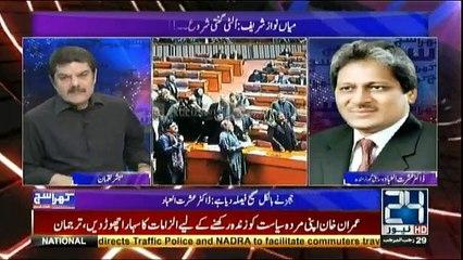 Khara Sach Luqman Kay Sath - 26th March 2017