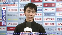 2017 WTT Interview Yuzu