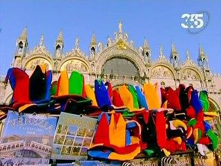 Тайны Венеции. 01 [2004, SATRip]