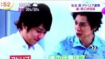 【嵐】【仲良しすぎ】【CM集】嵐のカッコよさ 可愛さ おもしろさを詰め込んだ動画まとめ ARASHI HD