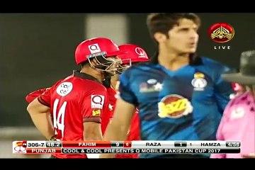Fahim Ashraf 2 Sixes vs Mir Hamza