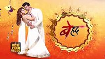 Beyhadh - 27th April 2017 - Sony Tv Beyhadh Upcoming Serial News - Beyhadh Latest Updates 2017