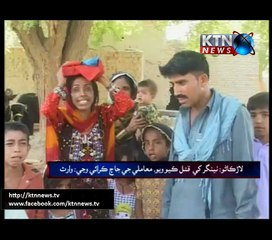 Sindh Round Up- Beena- 10 PM- 26th April 2017
