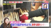 ソレダメ! 2時間SP 4月19日 PART2 part 1/2