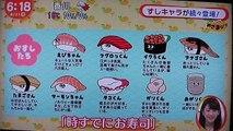寿司キャラグッズが大人気:バッグや小物  LINEのスタンプまで-GPxhtJl-dr0