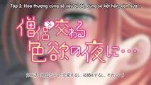 「Anime」TVアニメ『僧侶と交わる色欲の夜に…』Sōryo to Majiwaru Shikiyoku no Yoru ni... 2017 Full HD Ep2