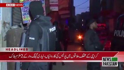 NewsPakistanTv Headlines 2:00 Pm 27 April 2017