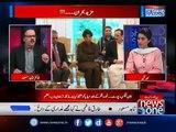 Mian Sahab Khud Resign Dedain To Behtar Hai Nahi Tu- Dr Shahid Masood