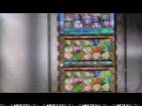 인터넷포커게임// GON433。COM  //클락카지노