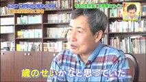 直撃!コロシアム!! ズバッと!TV 160725 part1 part 2/2
