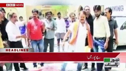 NewsPakistanTv Headlines 6:00 Pm 27 April 2017
