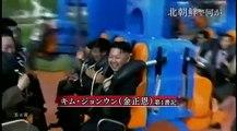 #NHKスペシャル|『権力とカネの謎』#北朝鮮 独裁者 #金正恩(#キム・ジョンウン)