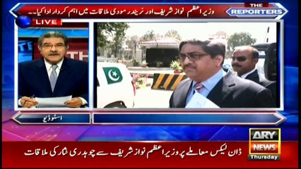 The Reporters 27th April 2017