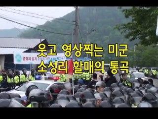 韓国人が火病で絶叫するTHAAD配備・反対デモを米兵が笑いながら撮影w...