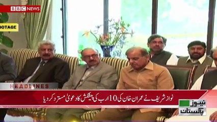 NewsPakistanTv Headlines 10:00 Pm 27 April 2017