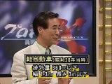 NHKプロジェクトX|第051回「日本初のマイカー てんとう虫 町をゆく」(スバル360)