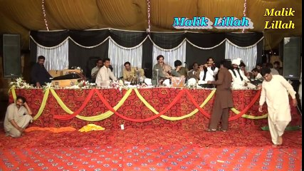 Assan Ishaq Day Dard - Shafaullah Khan Rokhri - Full HD Video Song