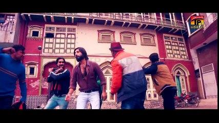 Mast Malang - Zeeshan Khan Rokhrhi - Latest Punjabi And Saraiki Song 2017