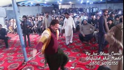 Sammi Meri Waar By Shafaullah khan Rokhri HD Video 2017