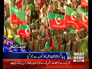 Waqtnews Headlines 08:00 PM 28 April 2017
