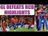 IPL 2017: Aaron Finch helps GL to win against RCB, Match Highlights  Oneindia News