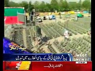 Waqtnews Headlines 12:00 PM 28 April 2017