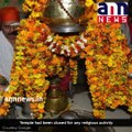Pak Hindus  worship at Shiva temple after 20 years #AnnNewsWorld