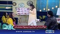 Subah Saverey Samaa Kay Saath | SAMAA TV | Madiha Naqvi | 28 April 2017