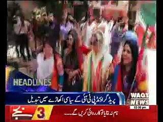 Waqtnews Headlines 03:00 PM 28 April 2017