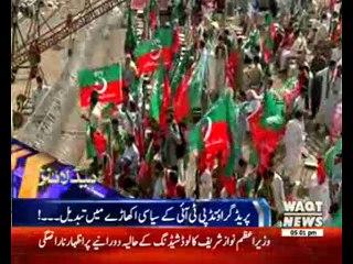 Waqtnews Headlines 05:00 PM 28 April 2017