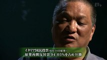 フクシマを歩いて / 徐京植 私にとっての3・11 part 2/2