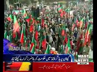 Waqtnews Headlines 06:00 PM 28 April 2017