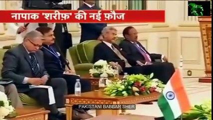 Indian Media on Gen Raheel Sharif Leading Islamic Military Alliance 2017 Sleepless Nights to INDIA - YouTube